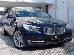 BMW550iグランツーリスモ リアエンター SR 20AW