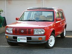 ラシーンタイプL オリジナルレザーシート 背面タイヤカバー