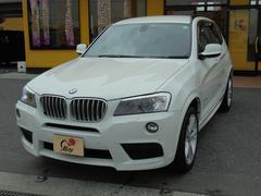 BMW X3xDrive 28i Mスポーツパッケージ