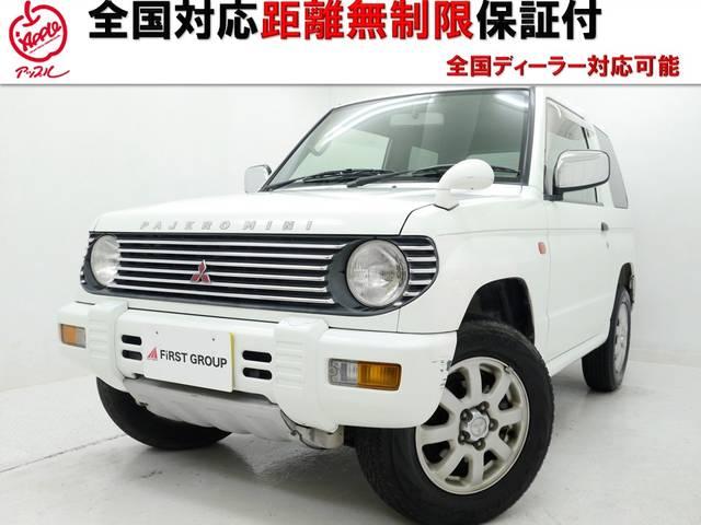 三菱 パジェロミニ XR−II パワステ 純正15AW 背面タイヤ...