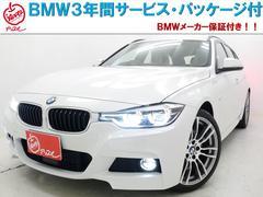 BMW320dツーリング後期 Mスポ 追従 OP19AW 新型ナビ