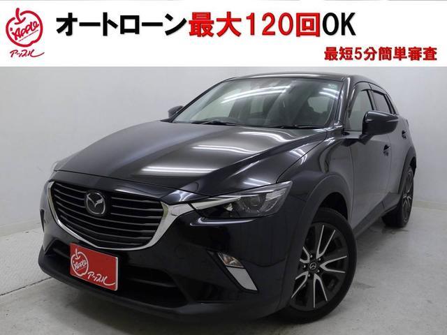 マツダ CX−3 XDツーリング 追従 フルセグナビ 禁煙車 メー...