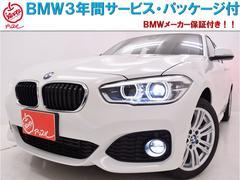 BMW118d Mスポーツレーンディパーチャ クルーズコントロール