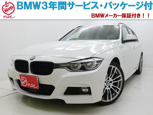 BMW 3シリーズ 320dT Mスポ 追従 OP19インチ 地デ...
