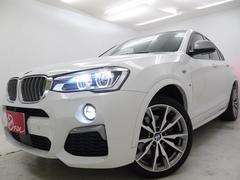 BMW X4M40i 禁煙1オナ ハーマンカードン 茶革シート フルセグ