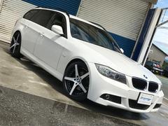 BMW320iツーリング Mスポーツパッケージ 新品19AW