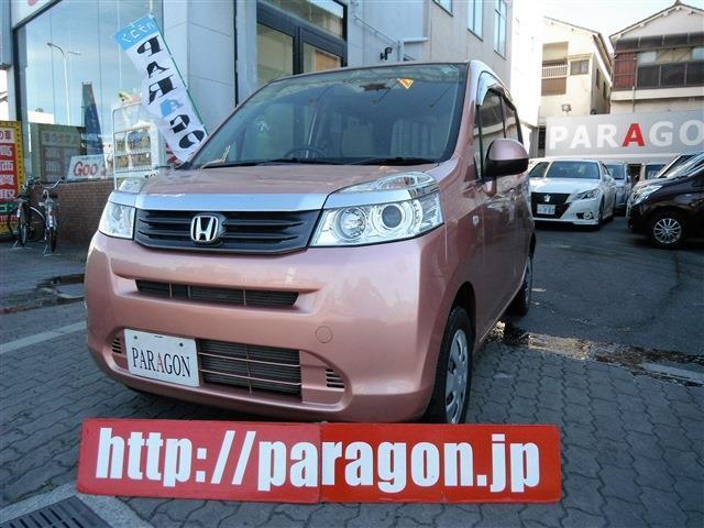ホンダ C特別仕様車コンフォートスペシャル 純正ナビ ワンセグ