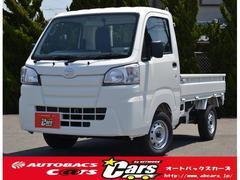 ハイゼットトラックスタンダード 未使用車 エアコン パワステ 2WD 5MT