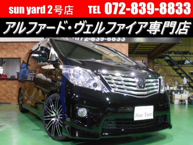 トヨタ プライム2 HDDフリップダウン 20AW 両電スラPバック