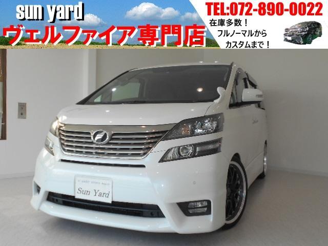 トヨタ Z7人サンルーフ HDDフリップD 車高調20AW 両電スラ