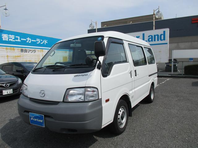 マツダ ボンゴバン ワイドローDX (車検整備付)