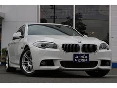 BMW523i Mスポーツパッケージ