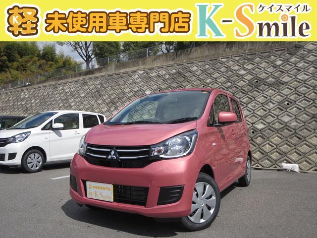 三菱 eKワゴン E (検32.4)