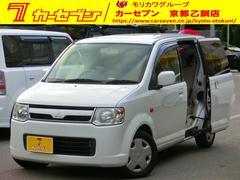 eKワゴンGS4WD 電動スライドドア シートヒーター