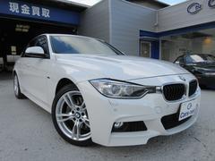 BMWアクティブハイブリッド3 Mスポーツ 革 ナビ フルセグ