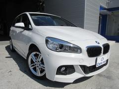 BMW218iグランツアラー Mスポーツ ナビ Bカメ ETC