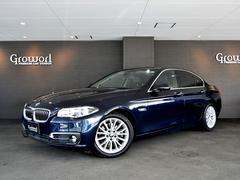 BMW523iラグジュアリ アダプティブLEDヘッド 黒革Pシート