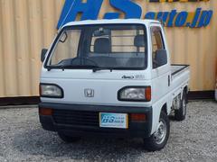 アクティトラックSDX 4WD エアコン 5速MT