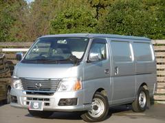 キャラバン保冷車4WD ディーゼル ナビTV バックカメラ ETC