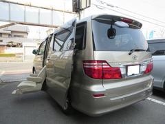 アルファードGAX Lエディション サイドリフトアップシート福祉車両