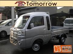 ハイゼットトラックジャンボ 2WD 5MT カラーパッケージ 届出済み未使用車