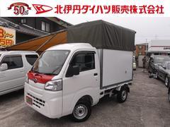 サンバートラックパネル幌 幌部調整 ワンオーナー車 4WD ETC