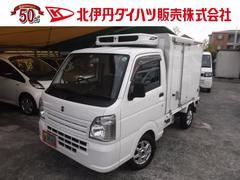 キャリイトラック冷蔵冷凍車 −25℃設定 5AGSオートマ ユーザー買取車