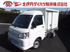ハイゼットトラック低温冷蔵冷凍車 −20℃設定 ハイルーフ フロアオートマ