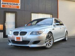 BMWM5 V10 シルバーストーンIIメリノレザー 記録簿