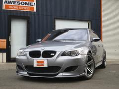 BMWM5 シルバーストーンIIメリノレザー 記録簿