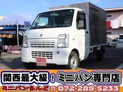 キャリイトラック パネルバン 移動販売車両 換気扇付き(スズキ)