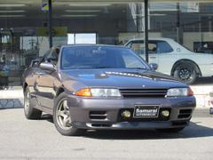 スカイライン GT−R ノーマル(日産)