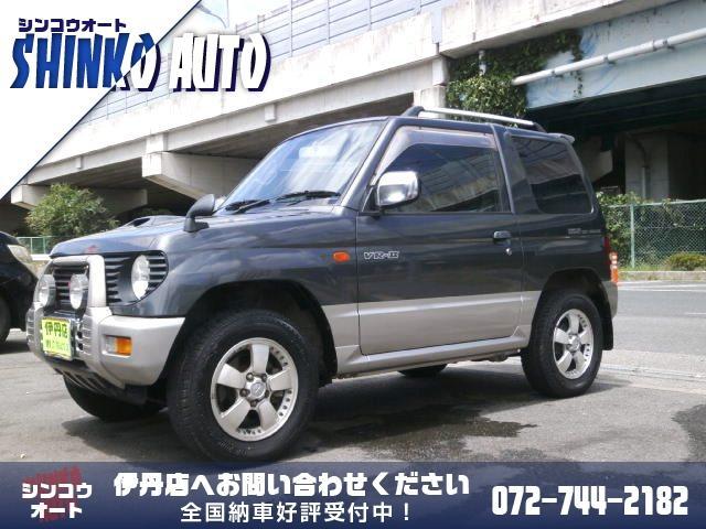 三菱 アニバーサリーリミテッドV 4WDターボ CD キーレス