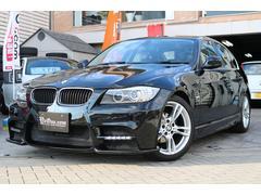 BMW320i後期LCIハイラインA−REAL i−Drive