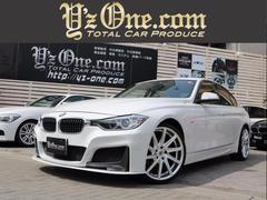 BMW 320i Luxury A−REAL ver.