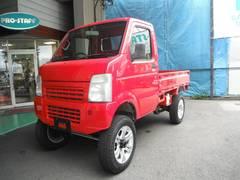 キャリイトラック 4WD 8インチリフトアップ(スズキ)