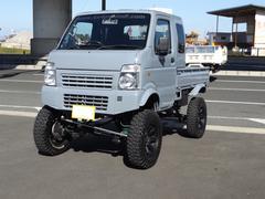 キャリイトラック 4WD 8インチアップ ジャンボキャビン リクライニング(スズキ)
