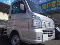 NT100クリッパートラックDX 在庫期間14日間限定販売車