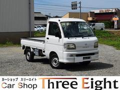 ハイゼットトラックスペシャル  ユーザー買取車 パワステ 4WD