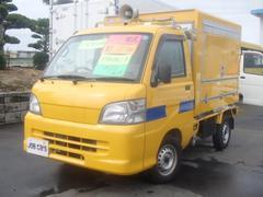 ハイゼットトラック 移動販売車 −5度設定冷蔵機 2段陳列棚 車外スピーカー(ダイハツ)
