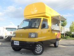 ミニキャブトラック 移動販売車 左上下開き 冷凍冷蔵コールドテーブル(三菱)