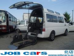 キャラバン福祉車輌 アーム格納式リフター 車椅子2基積 オートステップ