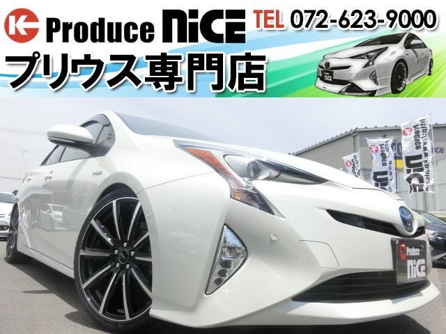 トヨタ A セーフティセンス 新品19アルミ 新品車高調