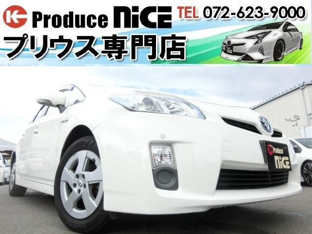 トヨタ L プロジェクターヘッドライト LEDテール ETC
