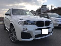 BMW X3xDrive 20dMスポーツ 月々¥78,100〜乗れます