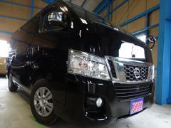NV350キャラバンバンプレミアムGX 3列シート4Noから3Noワゴン乗用登録8人