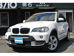 BMW X53.0SiHDDナビTVバックカメラサンルーフ 黒革7人乗り