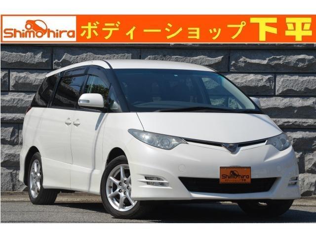 トヨタ アエラス1オーナースマートキー両側パワースラ5品新品
