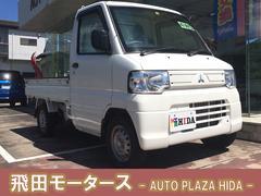 ミニキャブトラックVタイプ 4WD マット バイザー ゲートプロテクター