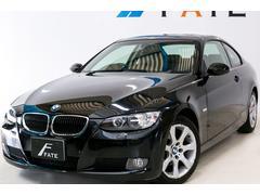 BMW320i ハイライン 純正ナビ 黒レザー 17AW キセノン
